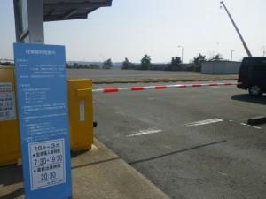 ふれーゆ駐車場