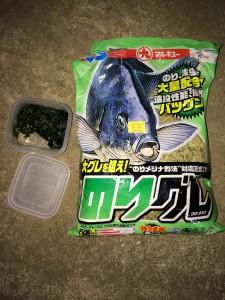 海苔メジナ 餌
