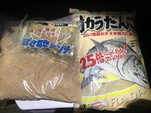 団子材料 2016.11.23