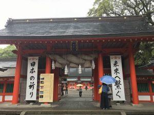 熊野速玉大社 2017.5.4